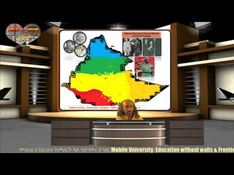 EPPF proposal for True Federation to break  the Ethnical  Linguistic & Colonial Prism in Ethiopia