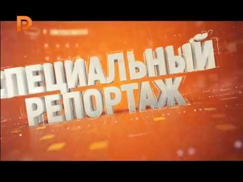 """Костромская область поддерживает ООО """"БИОДОМ-КОСТРОМА""""."""