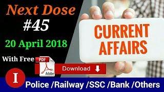 next dose 45 20 april 2018 important current affairs most important current affairs questions