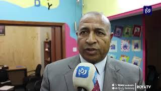 مطالبات بدعم جمعية مؤسسة العناية بالشلل الدماغي في العقبة - (11/1/2020)