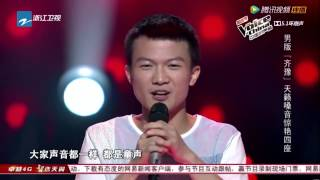 周深 - 欢颜 (Zhou Shen - Huan Yan) - Smile [with English Subtitles] - The Voice of China