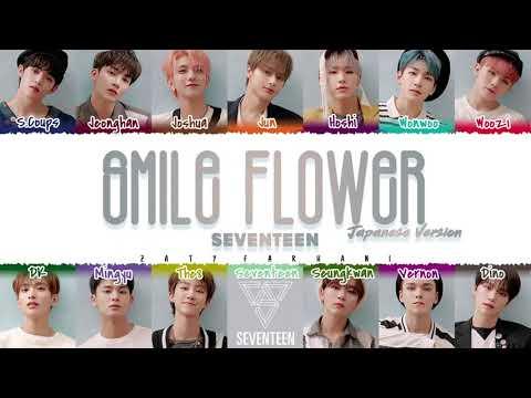 SEVENTEEN - 'SMILE FLOWER' (JAPANESE VER.) Lyrics [Color Coded_Kan_Rom_Eng]