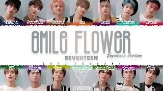 Gambar cover SEVENTEEN - 'SMILE FLOWER' (JAPANESE VER.) Lyrics [Color Coded_Kan_Rom_Eng]