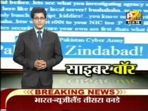 Part2 Kalpesh Sharma Hacking News Ethical Hacking Cyber Crime Expert Security Expert CBI Hacked