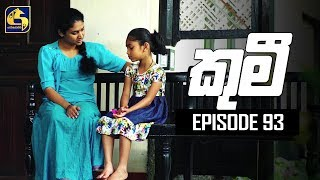 Kumi Episode 93 || ''කුමී'' || 09th October 2019 Thumbnail