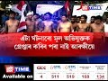 Organisations stage semi-nude protests in Golaghat against Police's delay in arresting guilty