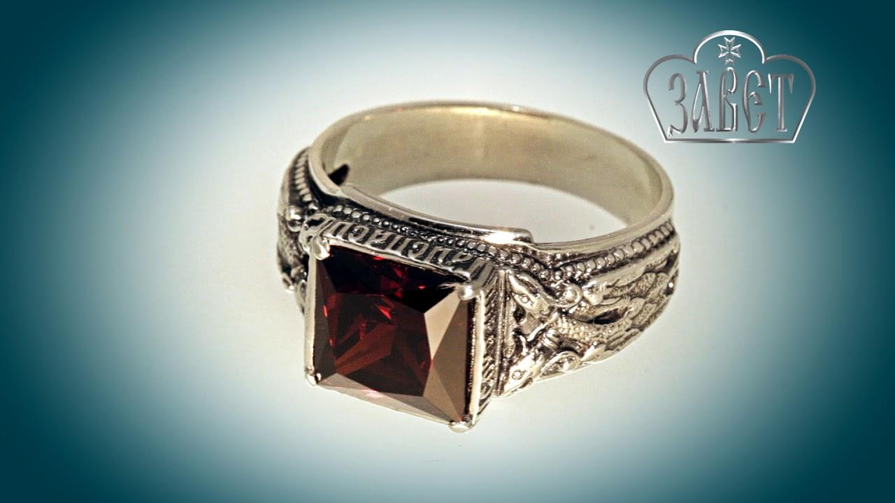 Перстень серебряный Гамаюн, 35112
