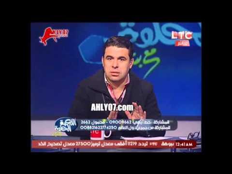 مشاهد يصفع خالد الغندور الكنترول بتاعك بيسألني هقول ايه كأنه امن دوله ومتغلطش في شوبير