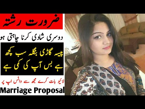 Zaroorat Rishta | Saba want to get married | 2nd Marriage | Marriage Proposal from YouTube · Duration:  4 minutes 11 seconds