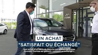 Hyundai Promise – Occasions Garanties : le nouveau label occasion de Hyundai Motor France