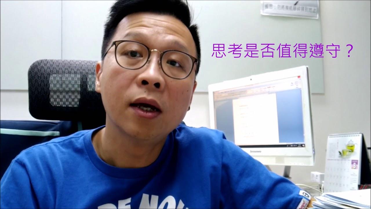 DSE2018中國語文卷二題目禁區 - YouTube