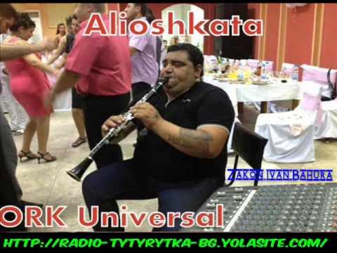 Universal Bend Moderna 9ka 2014