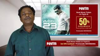 Kuttram 23 Movie Review - Arun Vijay - Tamil Talkies