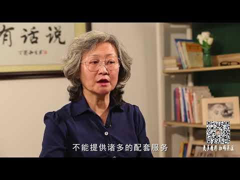 249 【独家视频】哪里才是最适合老人养老的地方?点醒百万老人!