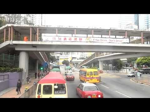 KMB L AV87 GL 746@43 長康巴士總站-荃灣西鐵路站總站