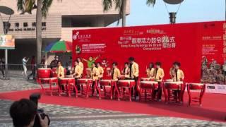 第13屆香港活力鼓令24式擂台賽13th HK Synergy 24 Drum Competition 自由式組 優異 : 和富慈善基金李宗德小學 - 和富鼓樂團