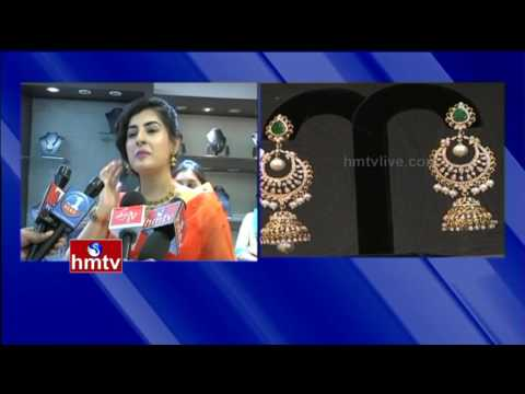 Actress Archana Veda Revealed Secrets about Her Next Films and Jewellery | HMTV