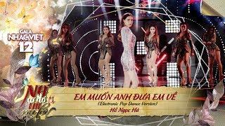 Em Muon Anh Dua Em Ve (Electronic Pop Dance Version) - Ho Ngoc Ha Gala Nhac Viet 12 (Offi ...