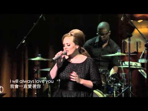 iTunes Festival - Adele Lovesong  (The Cure cover) HD Live (中文字幕/English Lyrics)