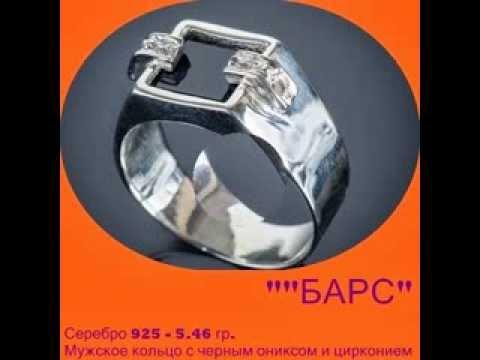 серебряные цена мужские фото кольца