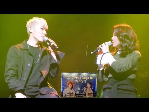 [2016.12.02] 휘성(Wheesung)X알리(Ali)콘서트-경기광주-듀엣part