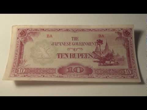 1942 10 Rupees from World War II Japanese Occupation of Burma