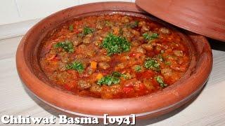 Chhiwat Basma