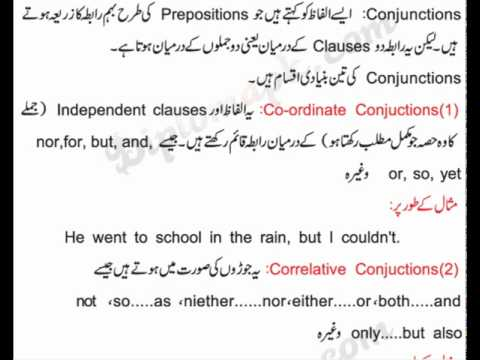 Conjunctions - definition and examples of Conjunctions - types of ...