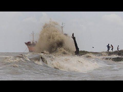 ১৩ জেলায় ২ দিনের সরকারি ছুটি বাতিল | ঘূর্ণিঝড় বুলবুল | Cyclone Bulbul LIVE UPDATES