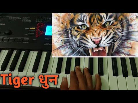 Tiger Dhun  /piano Version / Sher Baja //keyboard