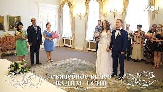 регистрация брака   | ЗАГС Вологда | Свадьба 2016 | видео Вадим Есин