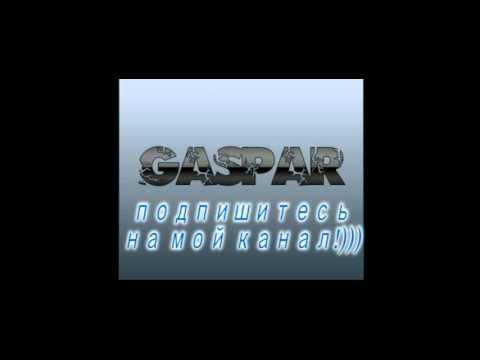 Клип Gaspar - Бесконечный мир