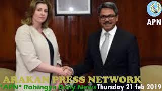#APN #Rohingya Daily News Thursday 21 feb 2019 #ARAKAN PRESS NETWORK