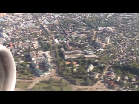Landing at International Airport Irkutsk