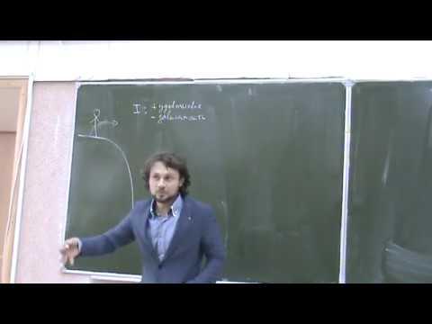 Информатика первого года, ФМХФ - семестр 1, лекция 6