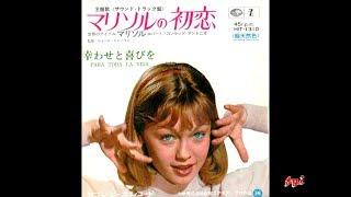 Baixar Marisol  - Singles Collection 4.- Me conformo / Para toda la vida (1966)