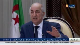 """وزير السكن و العمران :"""" المعجزة عطاها ربي للأنبياء"""" .... أغلبية مكتتبي عدل 2 من الشباب"""