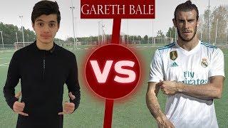شاب عربي يتحدى جاريث بيل فالمهارات!!! | Challenge Vs Gareth Bale