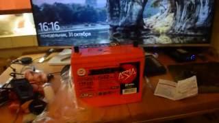 Аккумулятор будущего(, 2016-10-31T08:34:41.000Z)