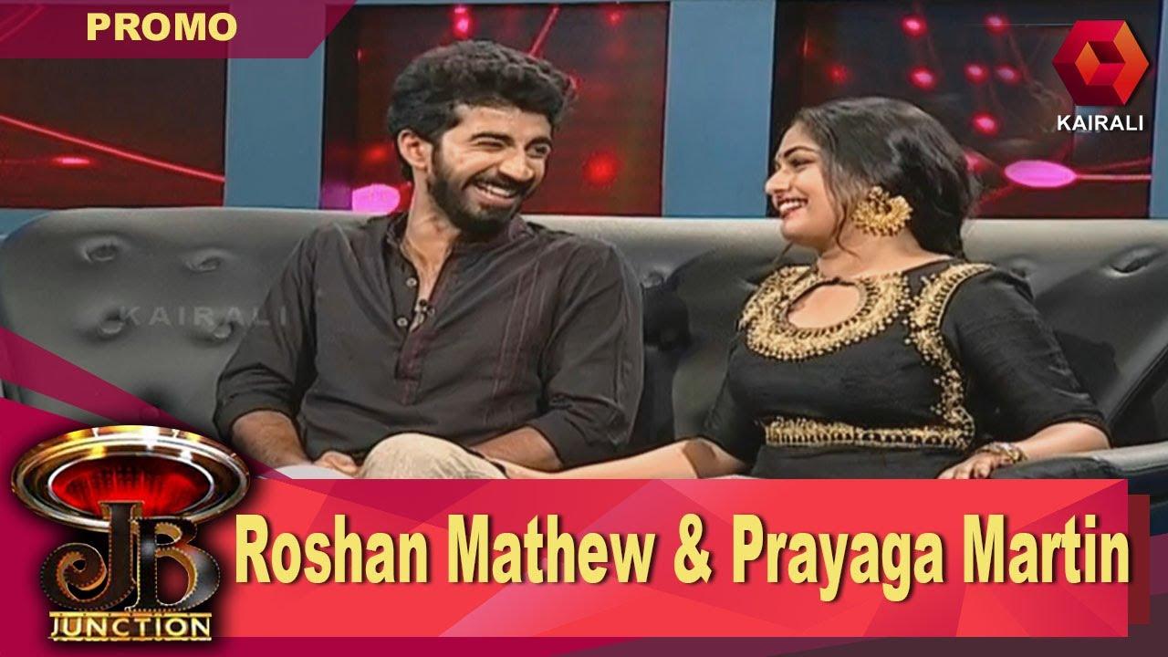 JB Junction: Roshan Mathew & Prayaga Martin | 24th & 25th June 2017 | Promo