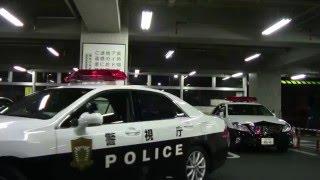 【警察】2015大晦日から2016元旦にかけての首都高の様子他