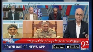 Breaking Views With Malick | Remembering the martyrs of APS tragedy  | 16 Dec 2018 | 92NewsHDUK