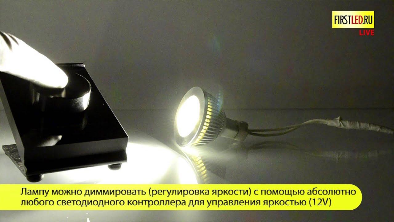 Светодиодная лампа СТАРТ LEDFlameE14 7W 40 холдный 4000К 220В 240? 560Лм