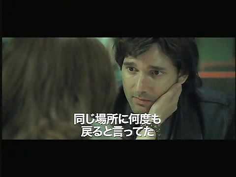 【映画】★きみがぼくを見つけた日(あらすじ・動画)★