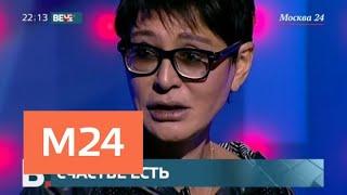 """""""Вечер"""": счастье есть Ирина Хакамада  - Москва 24"""