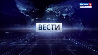 Вести-Псков 23.08.2017 14-40