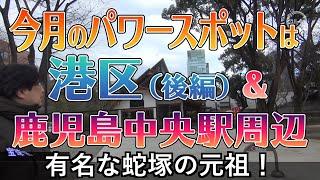 月刊エスパー・小林 No.64 2021年4月号 ダイジェスト