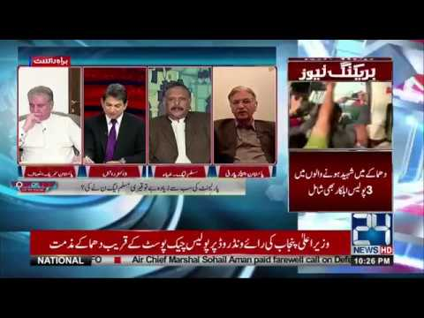 Points Of View | 14 March 2018 | 24 News HD