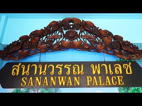 cheap-&-chic-sananwan-hotel.-rooms-start-from-$11.-close-to-bangkok-airport-bkk.-the-best-value.
