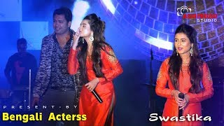 Bengali Actress Swastika Dutta Live Performance | Bhojo Gobindo & Bijoyinee Serial Actress